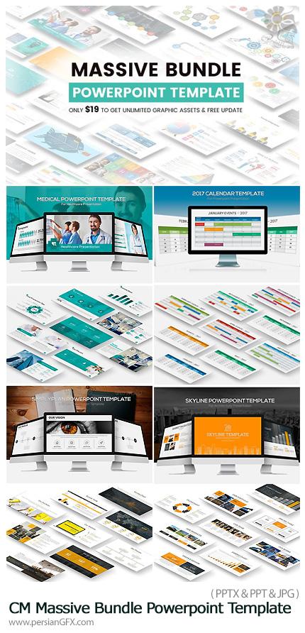 دانلود مجموعه بزرگ قالب های آماده تجاری پاورپوینت - CM Massive Bundle Powerpoint Template