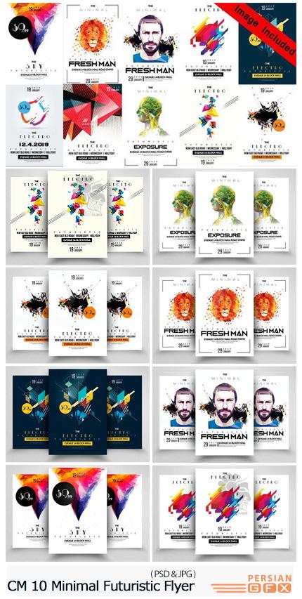 دانلود 10 فلایر لایه باز مینیمال با طرح های متنوع - CM 10 Minimal Futuristic Flyer Bundle