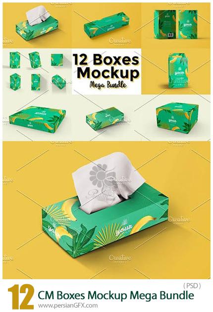 دانلود 12 موکاپ لایه باز بسته بندی یا باکس های متنوع - CreativeMarket 12 Boxes Mockup Mega Bundle