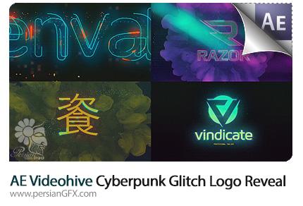 دانلود پروژه آماده افترافکت نمایش لوگو با افکت گلیچ و دود از ویدئوهایو - Videohive Cyberpunk Glitch Logo Reveal After Effects Template