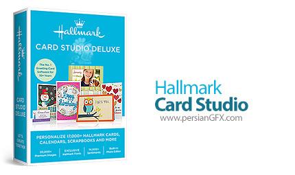دانلود نرم افزار طراحی کارت تبریک - Hallmark Card Studio 2018 Deluxe v19.0.0.11