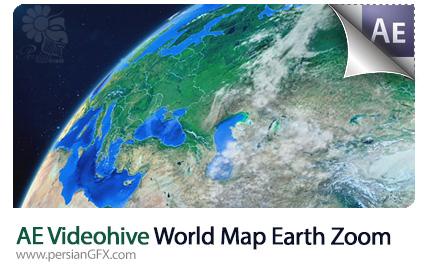 دانلود پروژه آماده افترافکت بزرگنمایی نقشه جهان از سیاره به همراه آموزش ویدئویی از ویدئوهایو - Videohive World Map Earth Zoom After Effects Project