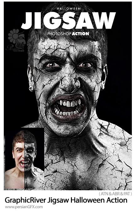 دانلود اکشن فتوشاپ ساخت تصاویر وحشتناک با افکت ترک برای هالووین از گرافیک ریور - GraphicRiver Jigsaw Halloween Action