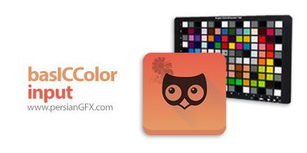 دانلود نرم افزار مدیریت رنگ تصاویر دوربین های دیجیتالی - basICColor input v5.1.2