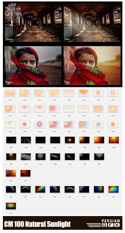 دانلود 100 تصویر کلیپ آرت افکت های متنوع نور خورشید - CM 100 Natural Sunlight Photo Overlays