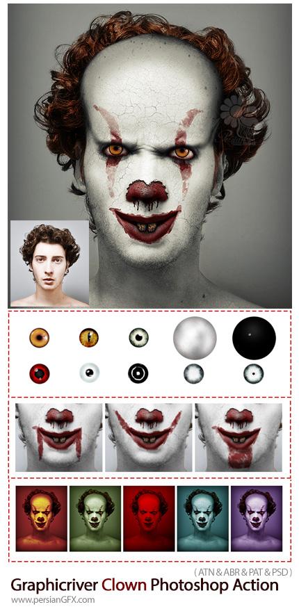 دانلود اکشن فتوشاپ تبدیل تصاویر به دلقک ترسناک برای هالووین به همراه آموزش ویدئویی از گرافیک ریور - Graphicriver Clown Photoshop Action