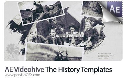 دانلود پروژه آماده افترافکت اسلایدشو تصاویر با افکت قدیمی و لکه های آبرنگی از ویدئوهایو - Videohive The History After Effects Templates