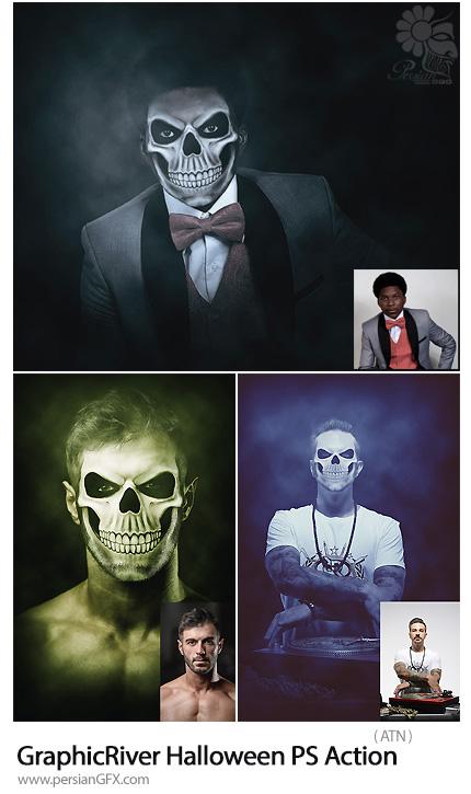 دانلود اکشن فتوشاپ ساخت تصاویر وحشتناک برای هالووین به همراه آموزش ویدئویی از گرافیک ریور - GraphicRiver Halloween Photoshop Action