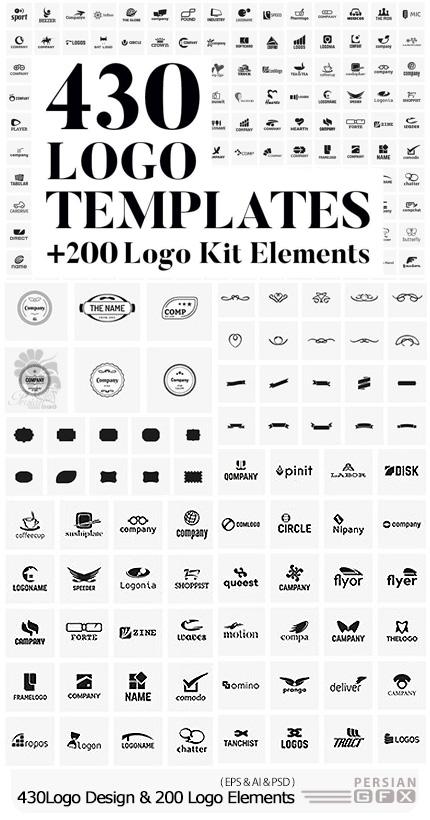 دانلود 430 تصویر وکتور قالب آماده لوگوهای گرافیکی به همراه 200 عناصر طراحی لوگو - 430 Vector Logo Design Templates And 200 Logo Kit Elements