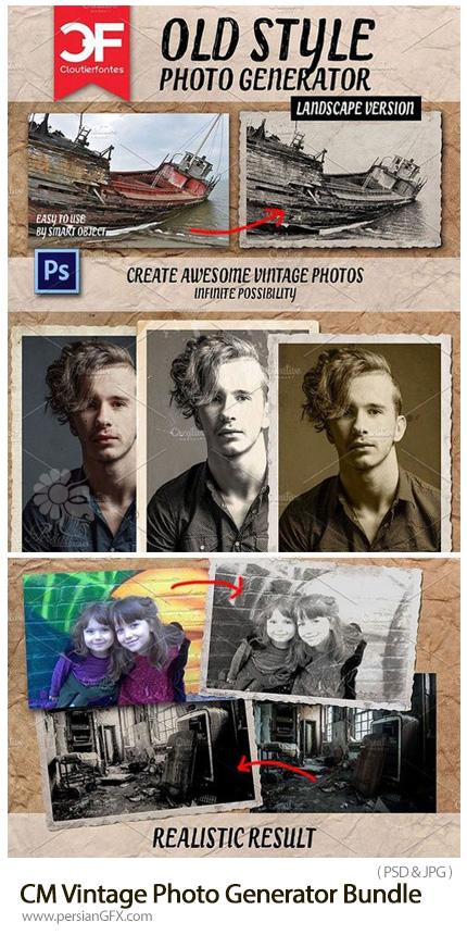 دانلود قالب های لایه باز قدیمی کردن عکس ها - CM Vintage Photo Generator Bundle