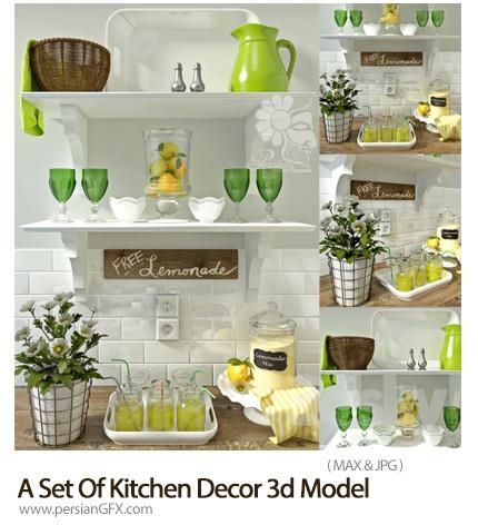دانلود مدل های آماده سه بعدی وسایل تزئینی آشپزخانه - A Set Of Kitchen Decor 3d Model