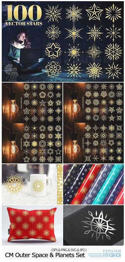 دانلود 100 تصویر کلیپ آرت، وکتور و لایه باز ستاره های تزئینی متنوع - CreativeMarket 100 Star Vector Ornaments