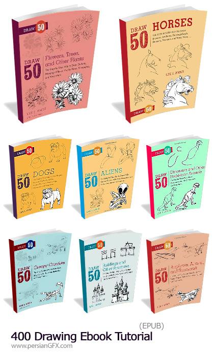 دانلود 8 کتاب الکترونیکی با 400 آموزش نقاشی حیوانات، حشرات، هواپیما، ساختمان، موجودات فضایی و گل و گیاه - 400 Drawing Ebook Tutorial