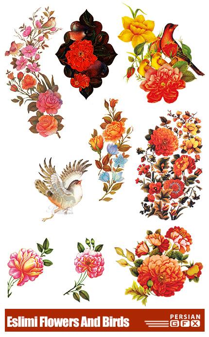 دانلود 7 تصویر کلیپ آرت گل و مرغ اسلیمی و مینیاتوری - Eslimi Flowers And Birds