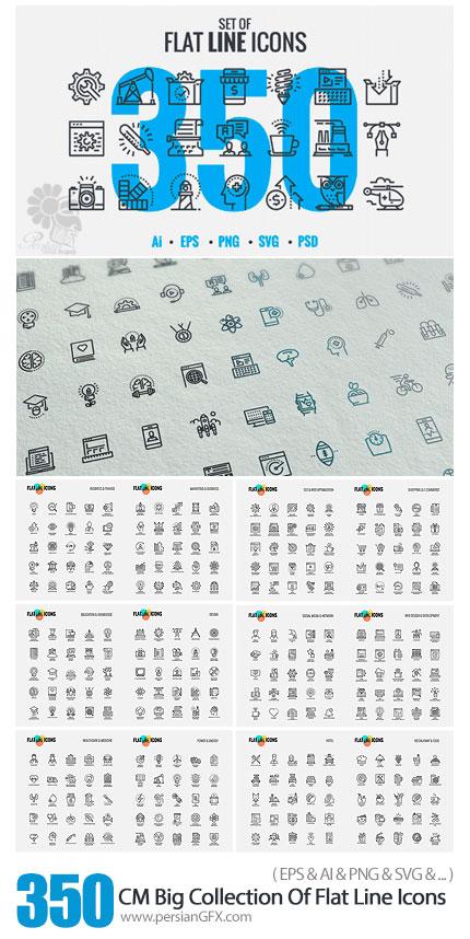 دانلود مجموعه تصاویر وکتور آیکون های خطی متنوع، تجاری، وب، آموزشی، غذا و رستوران و ... - CM Big Collection Of Flat Line Icons