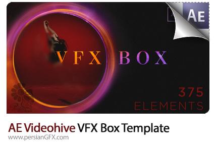 دانلود 375 عناصر طراحی ویدئویی به همراه ترانزیشن های متنوع برای افترافکت و پریمیر از ویدئوهایو - Videohive VFX Box After Effects Template