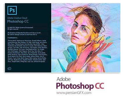 دانلود Adobe Photoshop CC 2018 v19.1.8.26053 x86/x64 - نرم افزار ادوبی فتوشاپ سیسی 2018