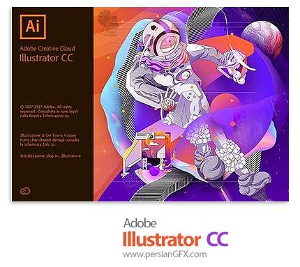 دانلود Adobe Illustrator CC 2018 v22.1.0.312 x64 + v22.0.1 x86 - نرم افزار ادوبی ایلوستریتور سی سی 2018