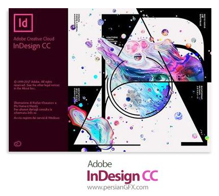 دانلود Adobe InDesign CC 2018 v13.1.0.76 x64 + v13.0.1.207 x86 - نرم افزار ادوبی ایندیزاین سی سی 2018