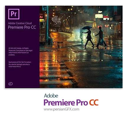 دانلود Adobe Premiere Pro CC 2018 v12.1.1.10 x64 - نرم افزار ادوبی پریمیر سی سی 2018