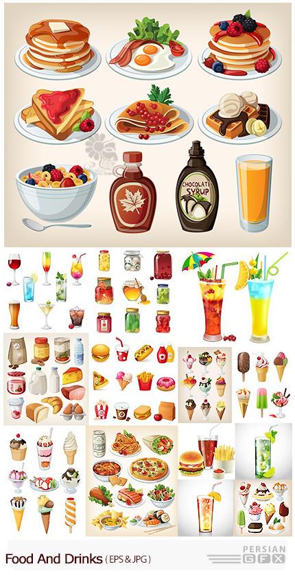 دانلود مجموعه تصاویر وکتور غذا و نوشیدنی های متنوع - Food And Drinks