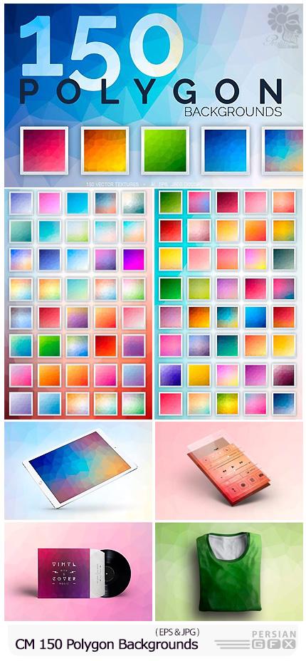 دانلود 150 تصویر وکتور بک گراند های چند ضلعی رنگارنگ - CM 150 Polygon Backgrounds