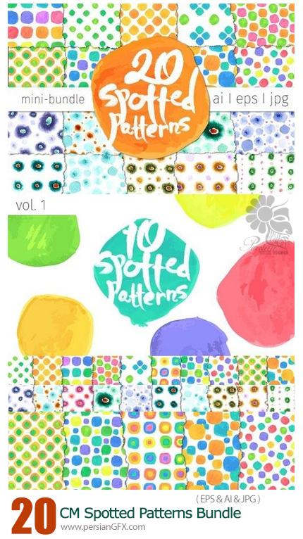 دانلود 20 پترن وکتور خال خالی رنگارنگ - CM 20 Spotted Patterns Bundle