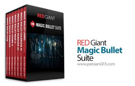دانلود مجموعه پلاگین مجیک بولت برای ویراش ویدئو و فیلم سازی - Red Giant Magic Bullet Suite v13.0.13 x64