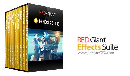 دانلود مجموعه ابزار های ایجاد جلوه های ویژه ویدئویی و موشن گرافیک - Red Giant Effects Suite v11.1.11 x64