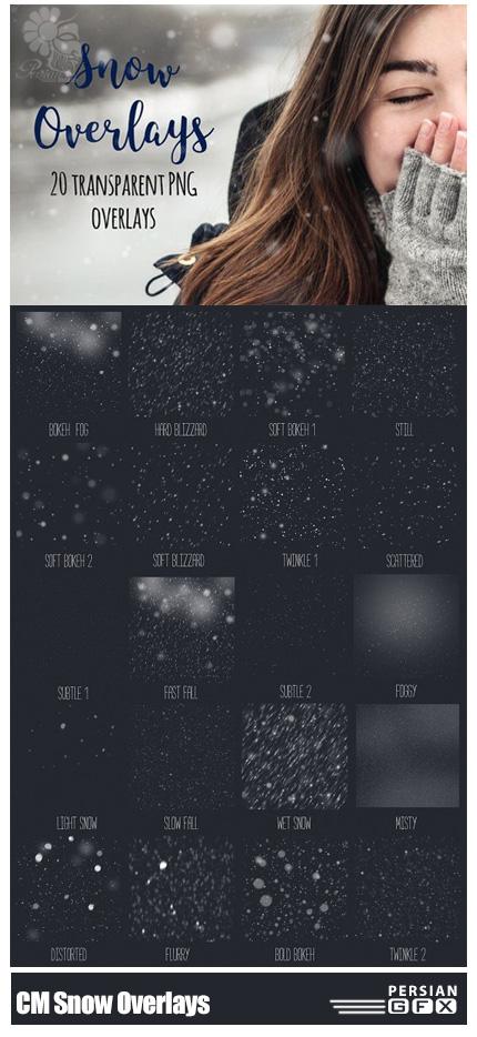 دانلود 20 تصویر کلیپ آرت بارش برف متنوع - CM Snow Overlays