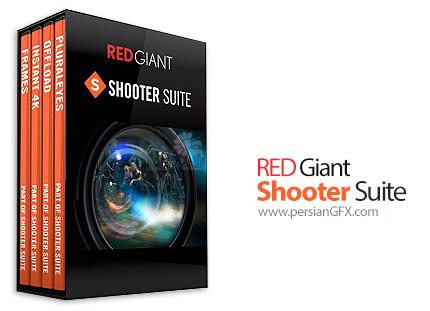 دانلود ابزارهای همگام سازی صدا و تصویر در ویدئو - Red Giant Shooter Suite v13.1.8 x64