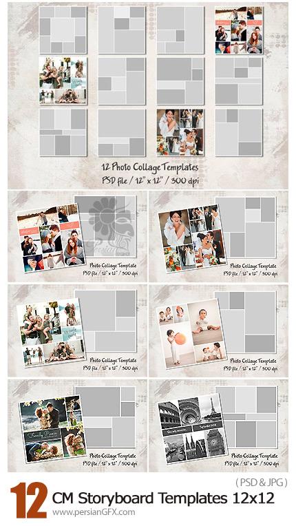 دانلود 12 استوری بورد لایه باز برای آلبوم عروسی - CM 12 Storyboard Templates