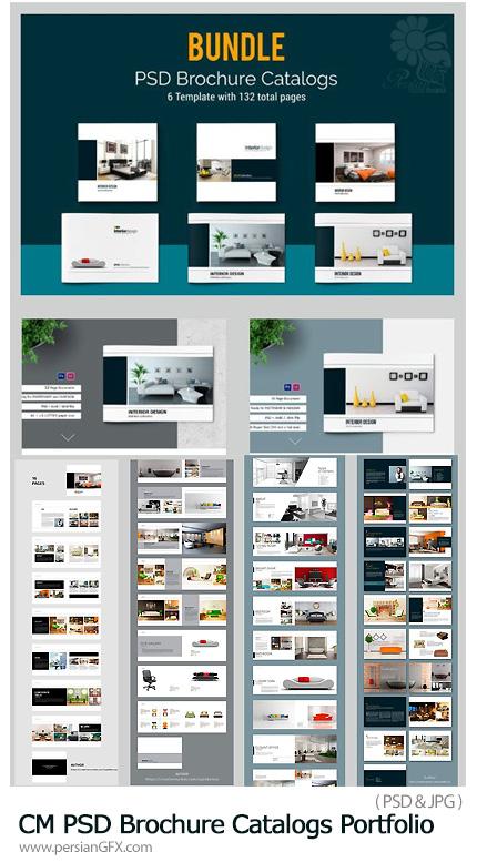 دانلود مجموعه تصاویر لایه باز بروشور و کاتالوگ مربعی - CM PSD Brochure Catalogs Portfolio
