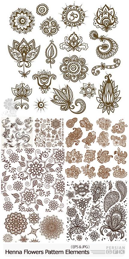 دانلود تصاویر وکتور طرح های تزئینی گل و بوته، بت و جقه و ... - Henna Flowers Pattern Brown Illustration Elements