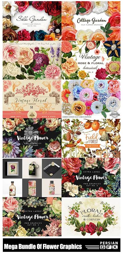 دانلود مجموعه تصاویر کلیپ آرت عناصر تزئینی متنوع گل، شاخ و برگ، دسته گل و ... - Mega Bundle Of Gorgeous Flower Graphics