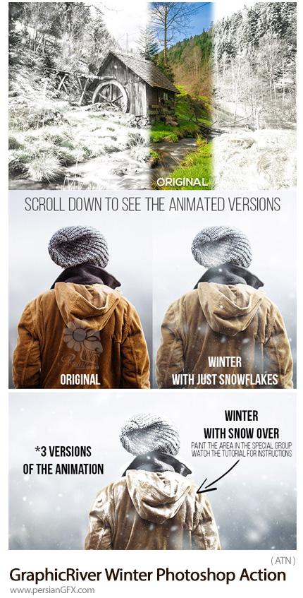 دانلود اکشن فتوشاپ ساخت تصاویر زمستانی با افکت برف به همراه آموزش ویدئویی از گرافیک ریور - GraphicRiver Winter Photoshop Action