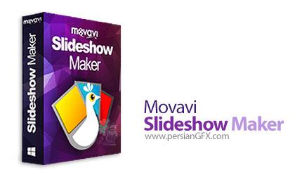دانلود نرم افزار ساخت اسلایدشوهای جذاب - Movavi Slideshow Maker v3.0.0