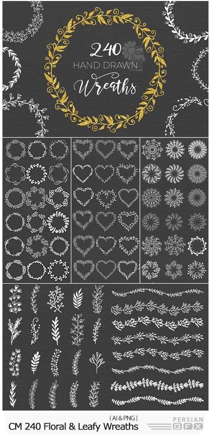 دانلود 240 تصویر وکتور عناصر تزئینی گل و بوته، حلقه گل و بت و جقه متنوع - CM 240 Wedding Floral And Leafy Wreaths