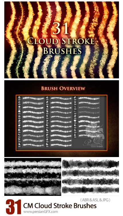 دانلود 31 براش و استایل فتوشاپ خطوط ابری - CM 31 Cloud Stroke Brushes