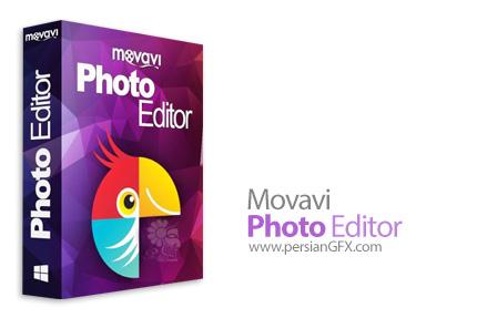 دانلود نرم افزار ویرایش عکس های دیجیتالی - Movavi Photo Editor v5.1.0 x64