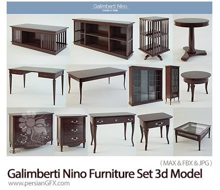 دانلود مدل های آماده سه بعدی میز، کمد، کنسول، ویترین و ... - Galimberti Nino Furniture Set 3d Model