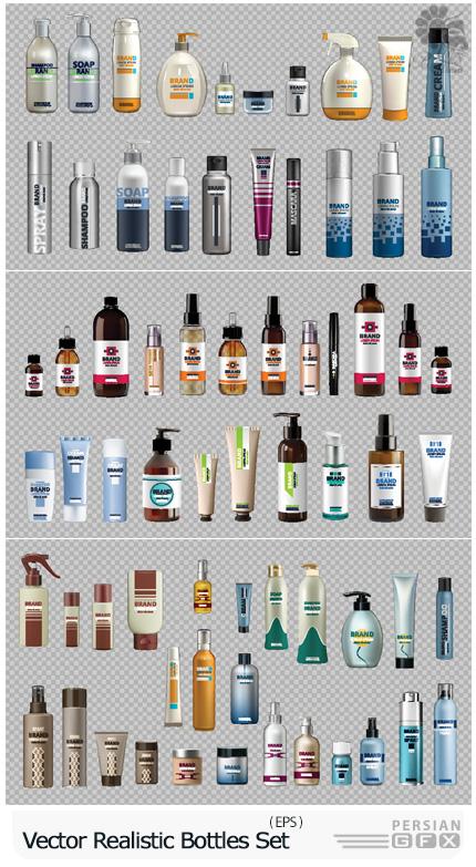 دانلود تصاویر وکتور بطری محصولات آرایشی و بهداشتی و دارو - Digital Vector Realistic Bottles Set Collection