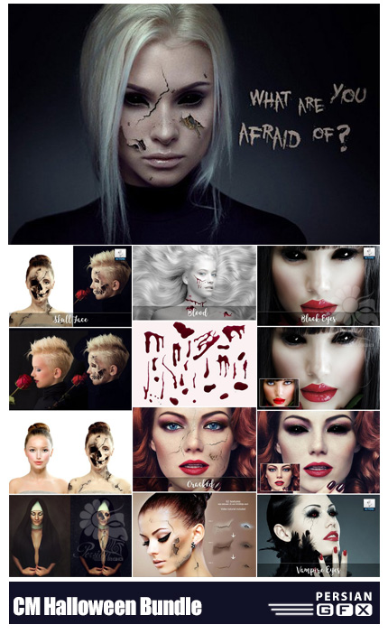 دانلود 270 کلیپ آرت برای ترسناک کردن عکس ها به همراه آموزش ویدئویی - CM Halloween Bundle