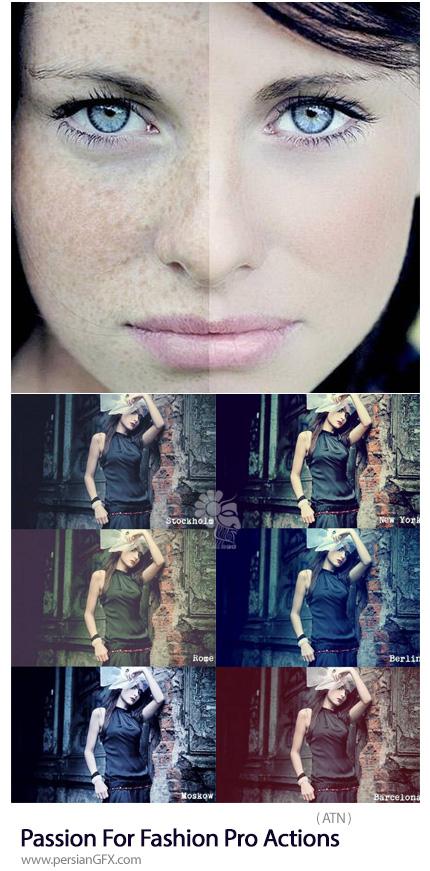 دانلود اکشن فتوشاپ روتوش حرفه ای و ایجاد افکت های رنگی بر روی تصاویر برای عکاسان - Jana Werners PS Resources Passion For Fashion Pro Actions