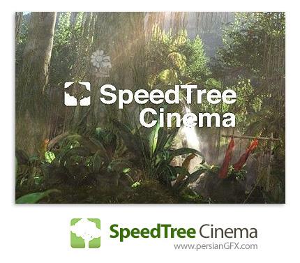 دانلود نرم افزار ساخت درختان سه بعدی - SpeedTree Cinema v8.0.2 x86/x64