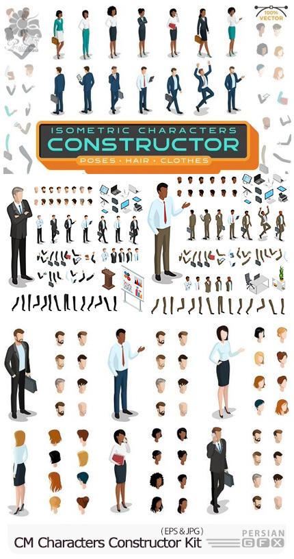دانلود کیت طراحی کاراکترهای تجاری متنوع - CreativeMarket Isometric Characters Constructor Kit