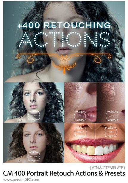 دانلود 400 اکشن فتوشاپ و پریست لایتروم برای رتوش تصاویر و سفید کردن دندان - CreativeMarket 400 Portrait Retouch Actions And Presets