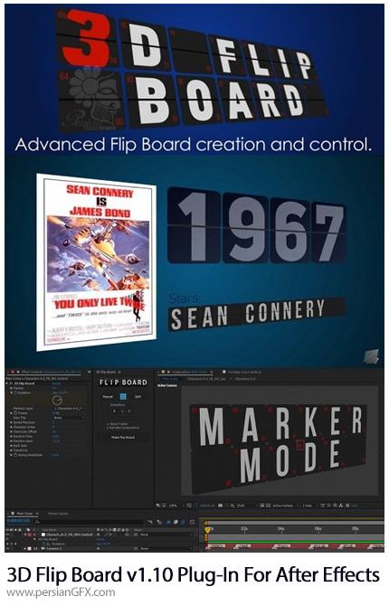 دانلود پلاگین افترافکت ساخت صفحات متحرک سه بعدی برای نمایش تاریخ، روز، امتیاز و ... - 3D Flip Board v1.10 Plug-In For Adobe After Effects