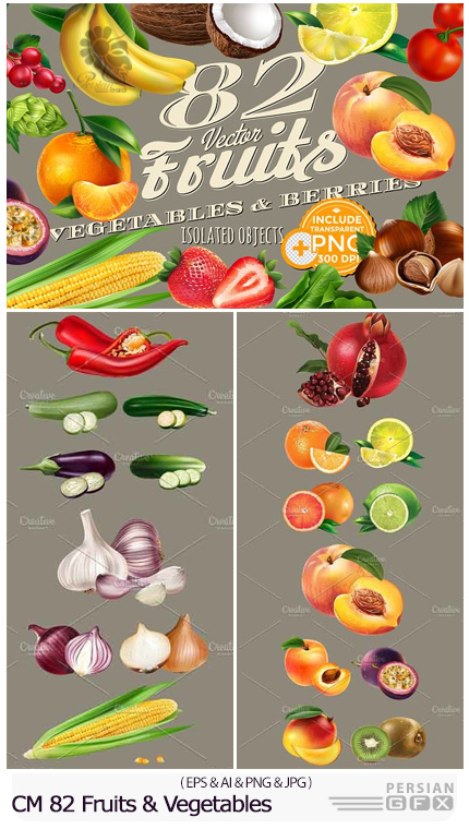 دانلود 82 تصویر وکتور و کلیپ آرت سبزیجات و میوه های متنوع - CreativeMarket 82 Fruits Berries And Vegetables