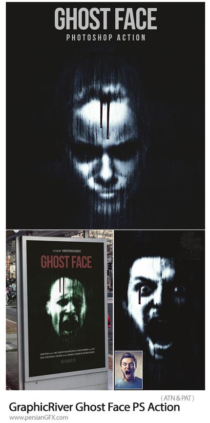 دانلود اکشن فتوشاپ تبدیل تصاویر به روح به همراه آموزش ویدئویی از گرافیک ریور - GraphicRiver Ghost Face Photoshop Action